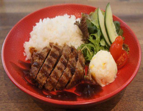Beef Hamburg Steak & Rice with Salad